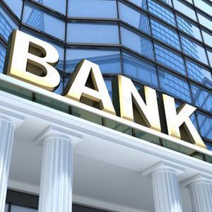 Банки Красного Холма