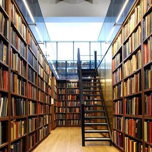 Библиотеки Красного Холма