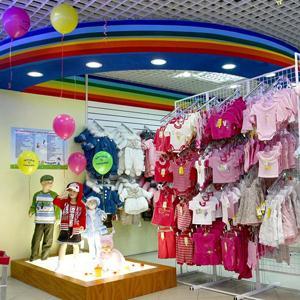 Детские магазины Красного Холма