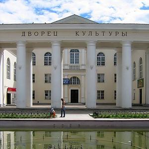 Дворцы и дома культуры Красного Холма