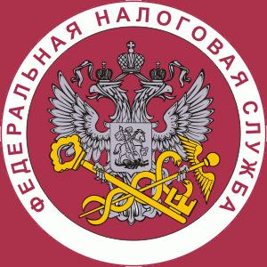 Налоговые инспекции, службы Красного Холма