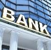 Банки в Красном Холме