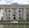 Дворцы и дома культуры в Красном Холме