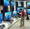 Магазины электроники в Красном Холме