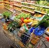 Магазины продуктов в Красном Холме