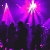 Ночные клубы в Красном Холме