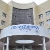 Поликлиники в Красном Холме