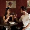 Рестораны, кафе, бары в Красном Холме