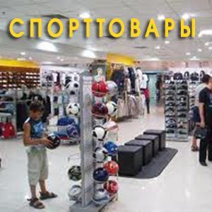 Спортивные магазины Красного Холма