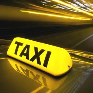 Такси Красного Холма