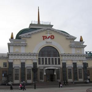 Железнодорожные вокзалы Красного Холма
